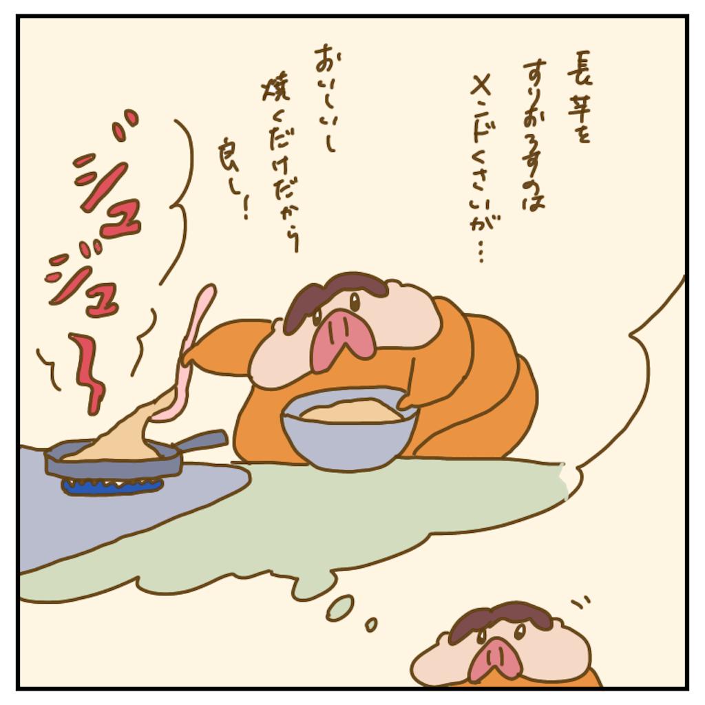 f:id:chiisakiobu:20200822173915p:image