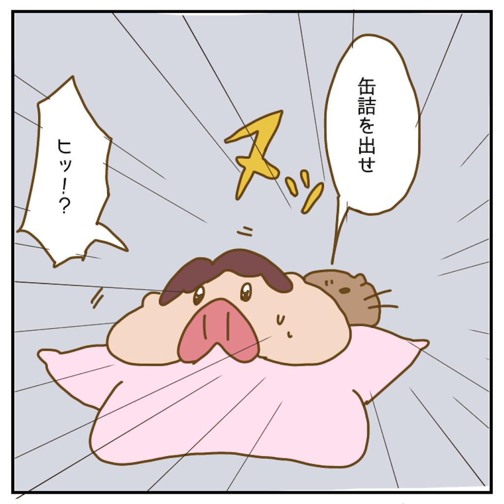 f:id:chiisakiobu:20200826210556p:image