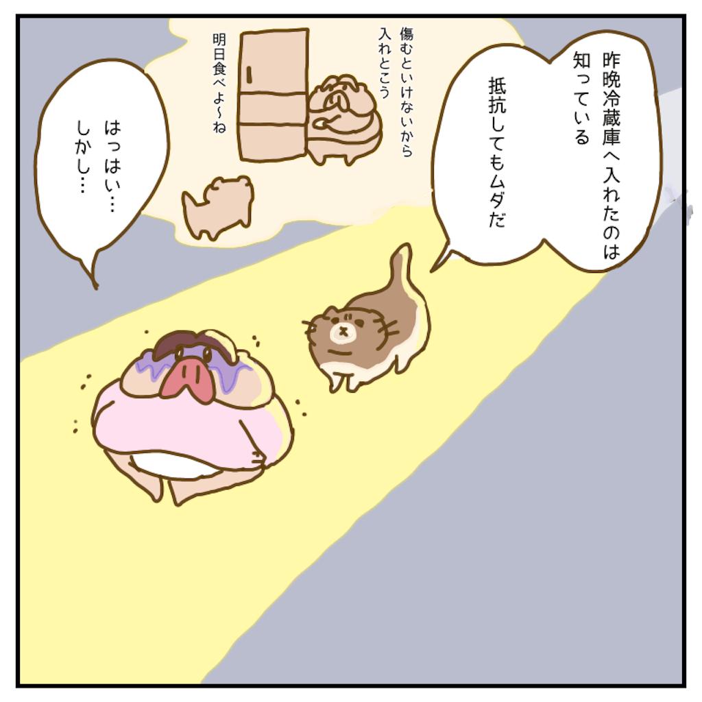 f:id:chiisakiobu:20200826210642p:image