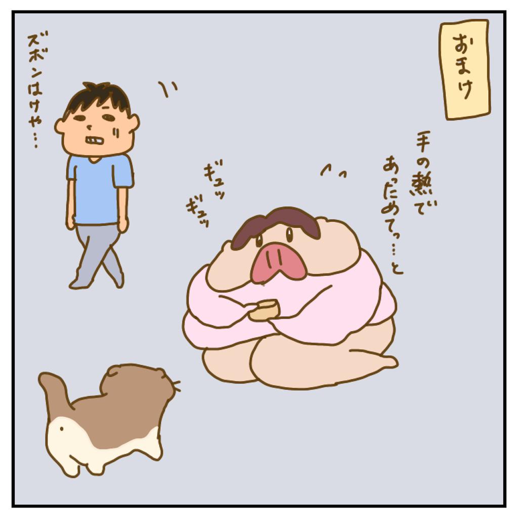 f:id:chiisakiobu:20200826210704p:image