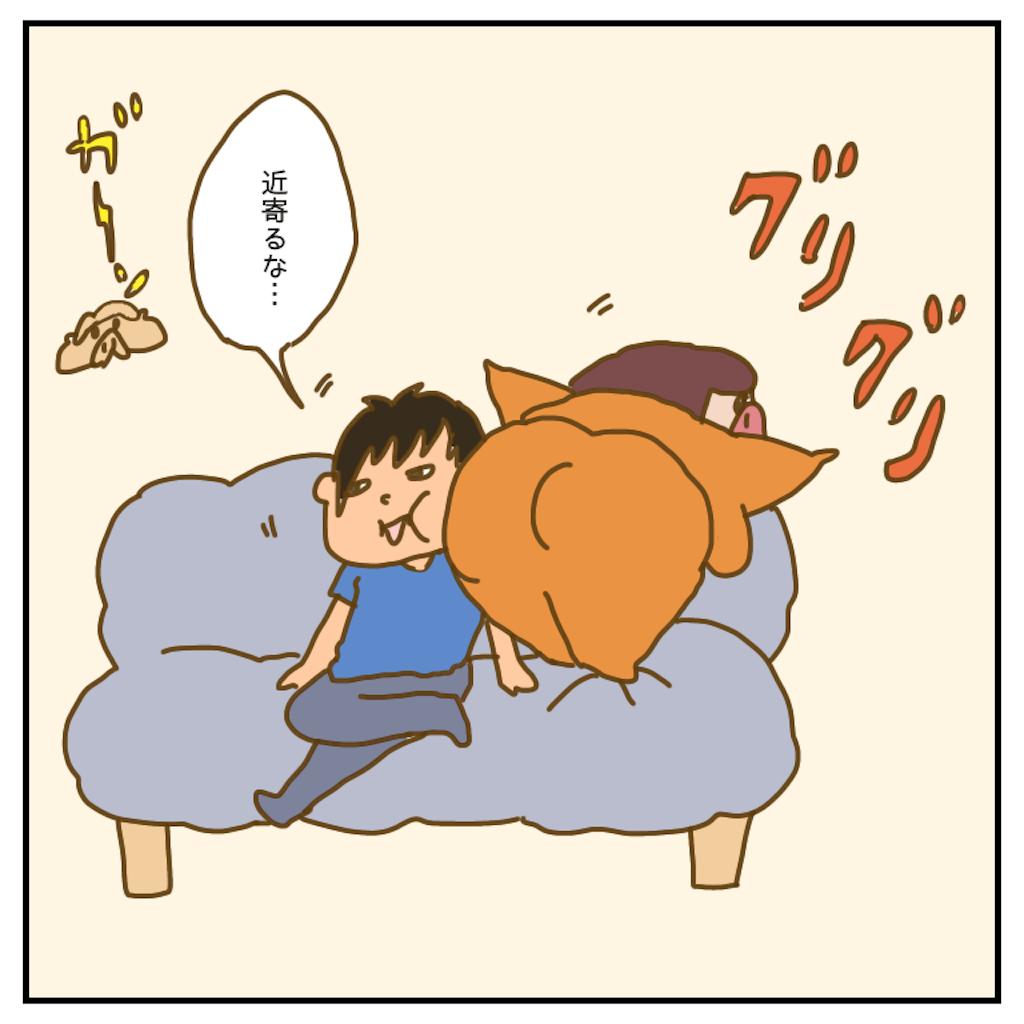 f:id:chiisakiobu:20200827221416p:image