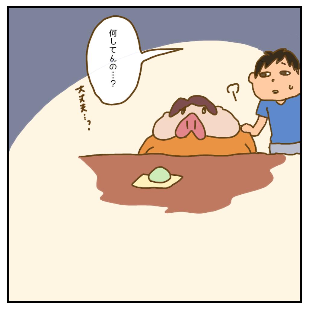 f:id:chiisakiobu:20200830215025p:image