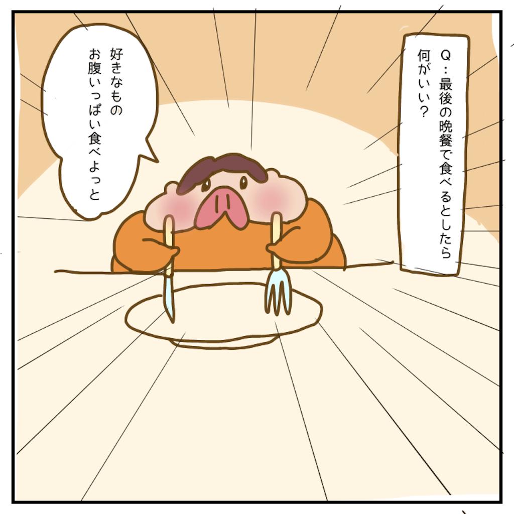 f:id:chiisakiobu:20200831195308p:image