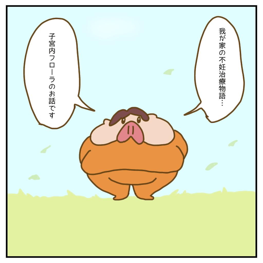 f:id:chiisakiobu:20200901185809p:image