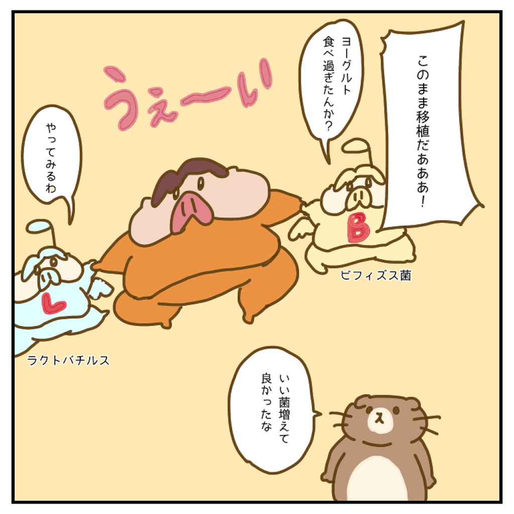 f:id:chiisakiobu:20200901185858p:image