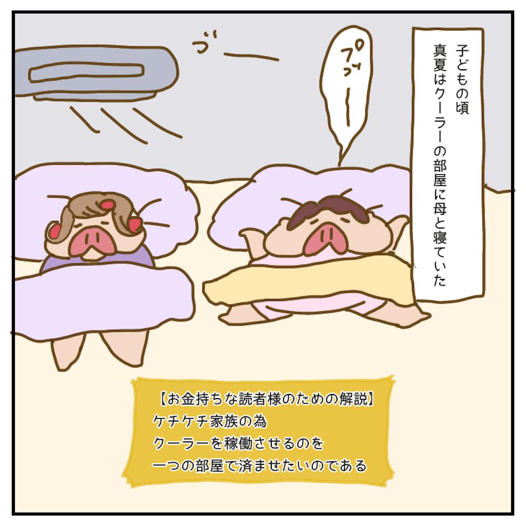 f:id:chiisakiobu:20200902221224p:image