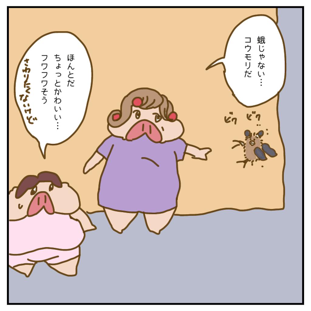 f:id:chiisakiobu:20200902221306p:image