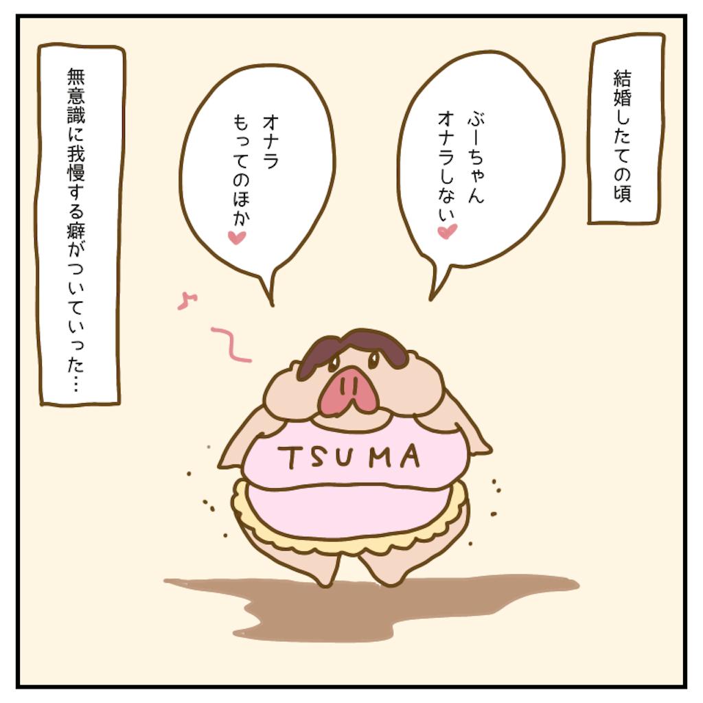 f:id:chiisakiobu:20200903223120p:image