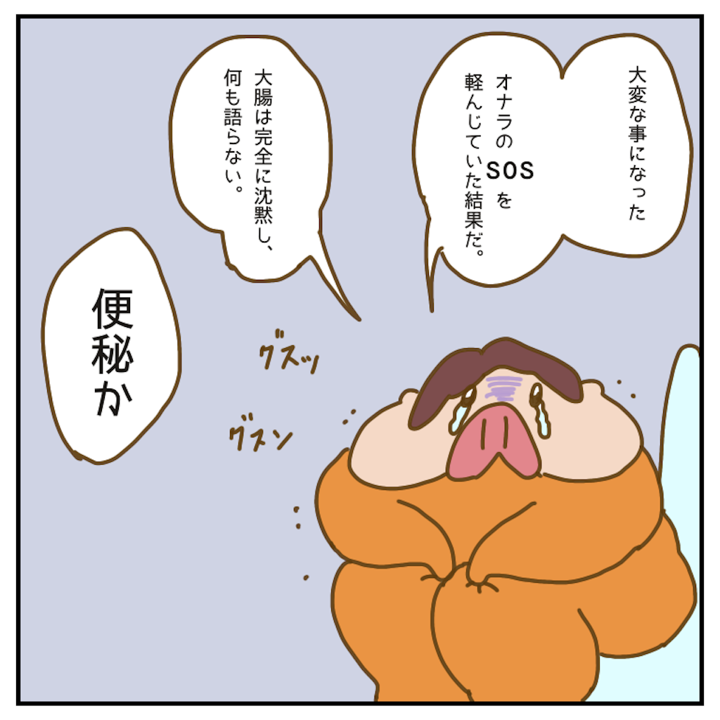 f:id:chiisakiobu:20200903223139p:image