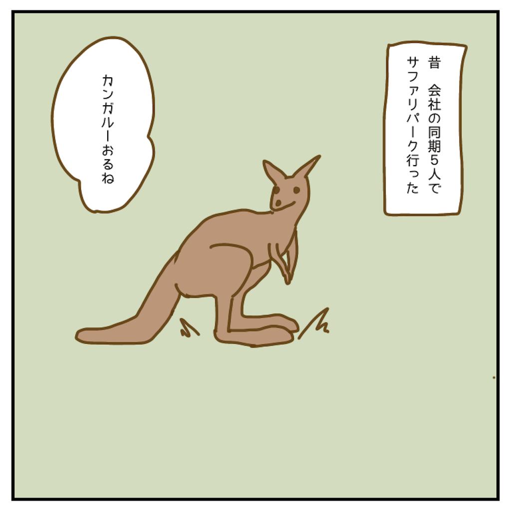 f:id:chiisakiobu:20200904225053p:image