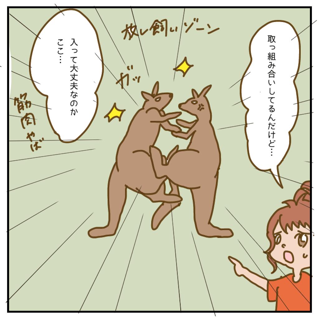 f:id:chiisakiobu:20200904225103p:image