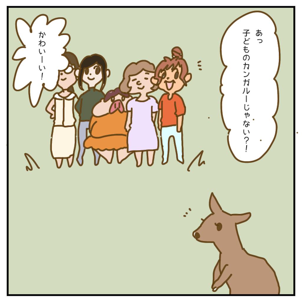f:id:chiisakiobu:20200904225112p:image