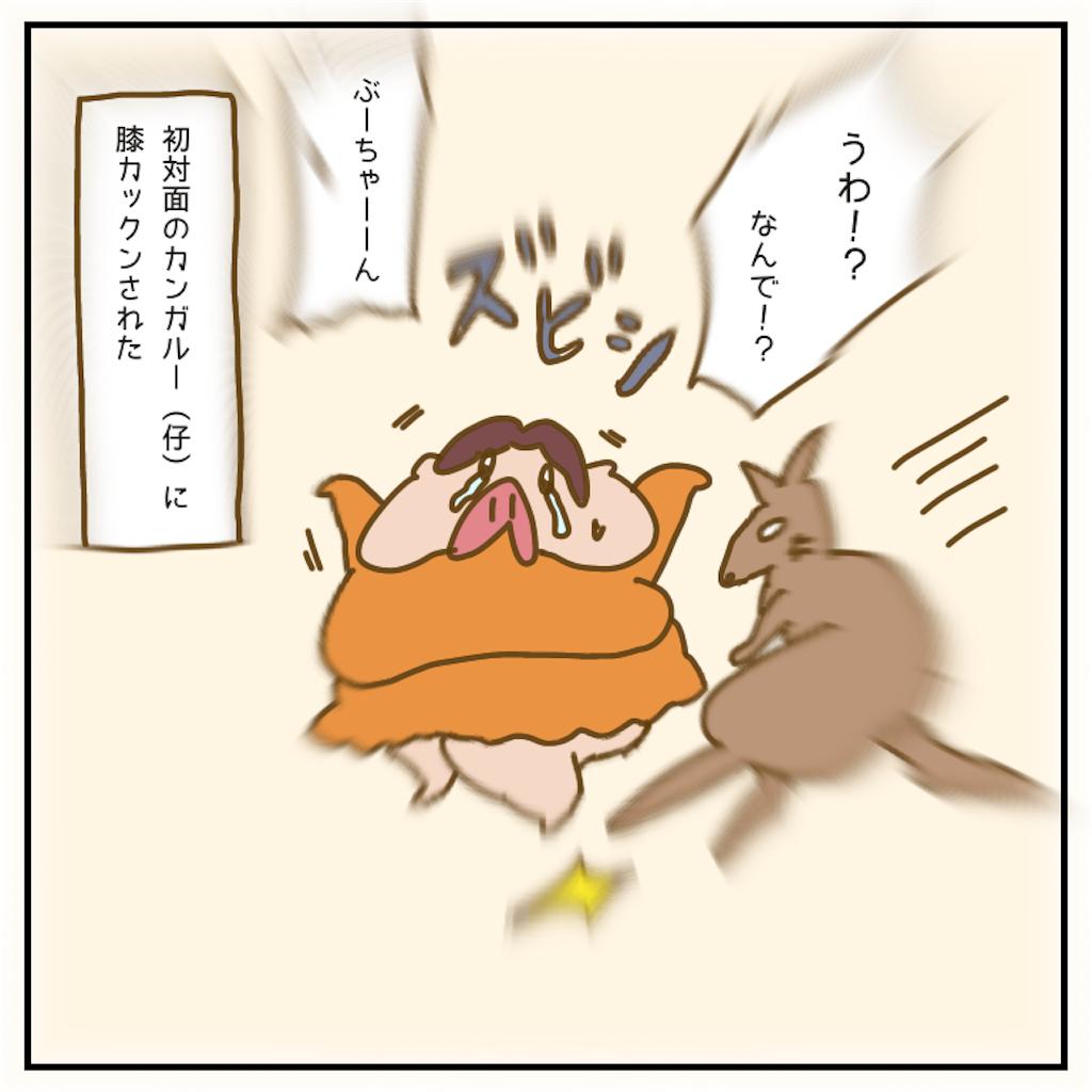f:id:chiisakiobu:20200904225130p:image
