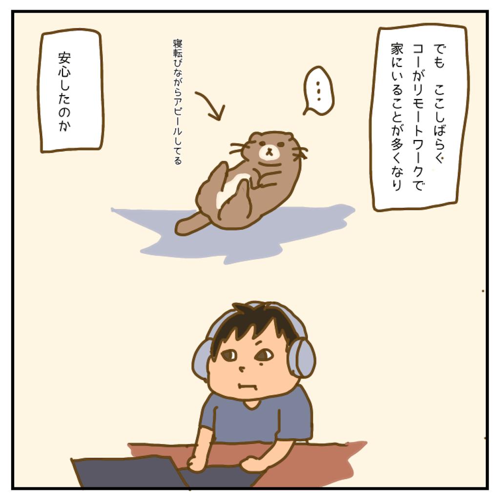f:id:chiisakiobu:20200905212412p:image