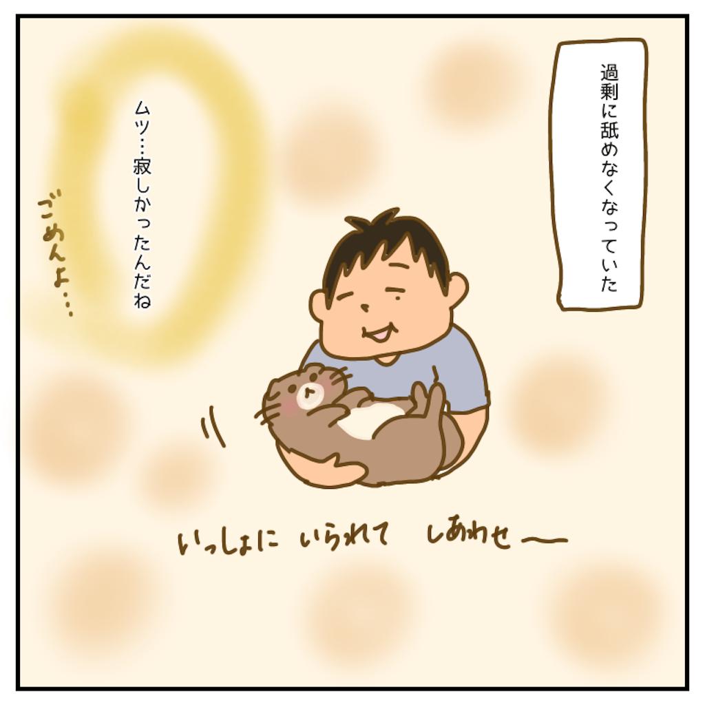 f:id:chiisakiobu:20200905212429p:image