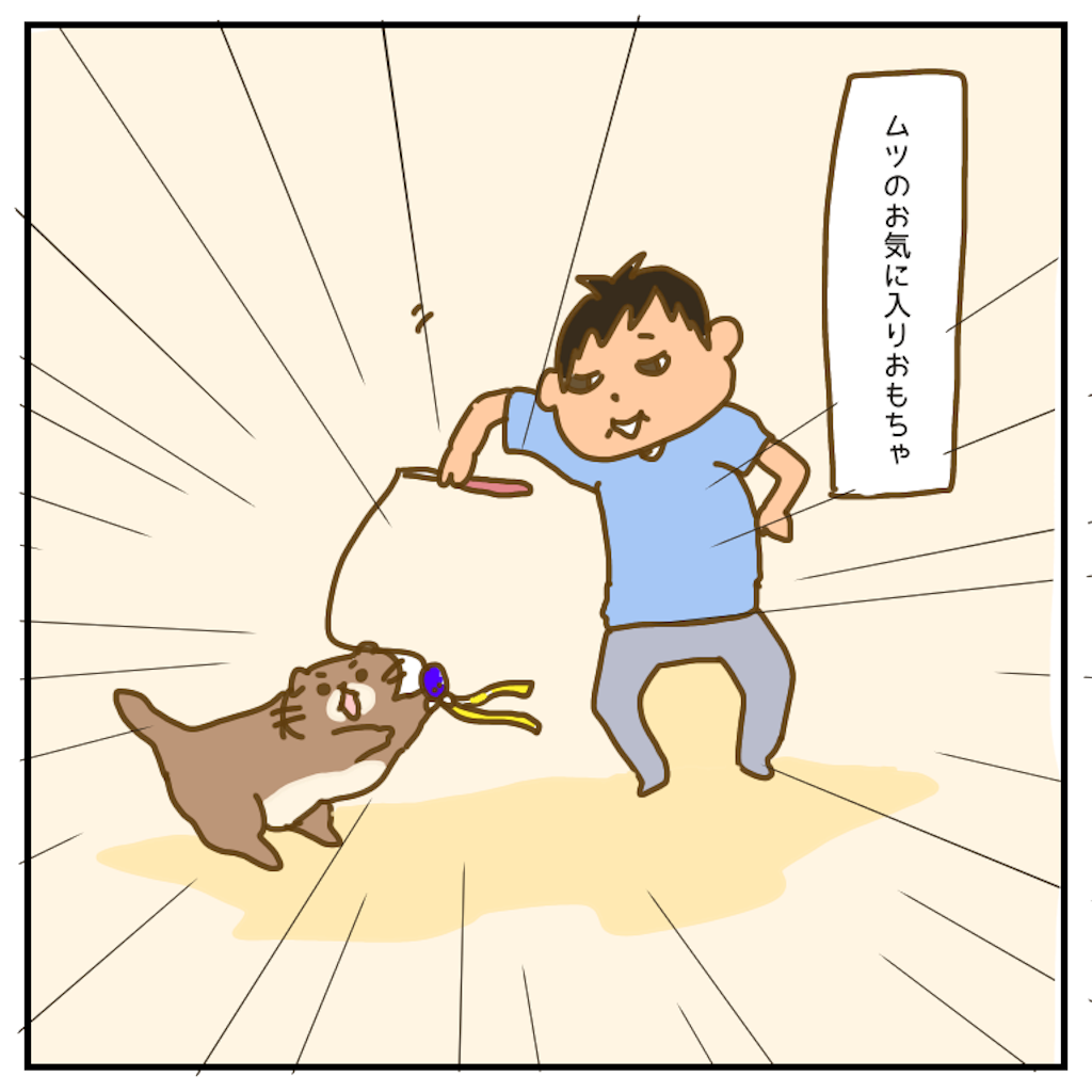 f:id:chiisakiobu:20200906224557p:image