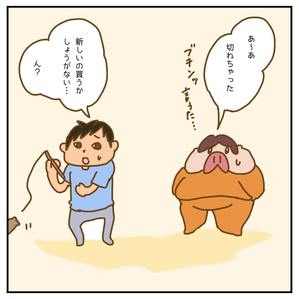 f:id:chiisakiobu:20200906224615p:image