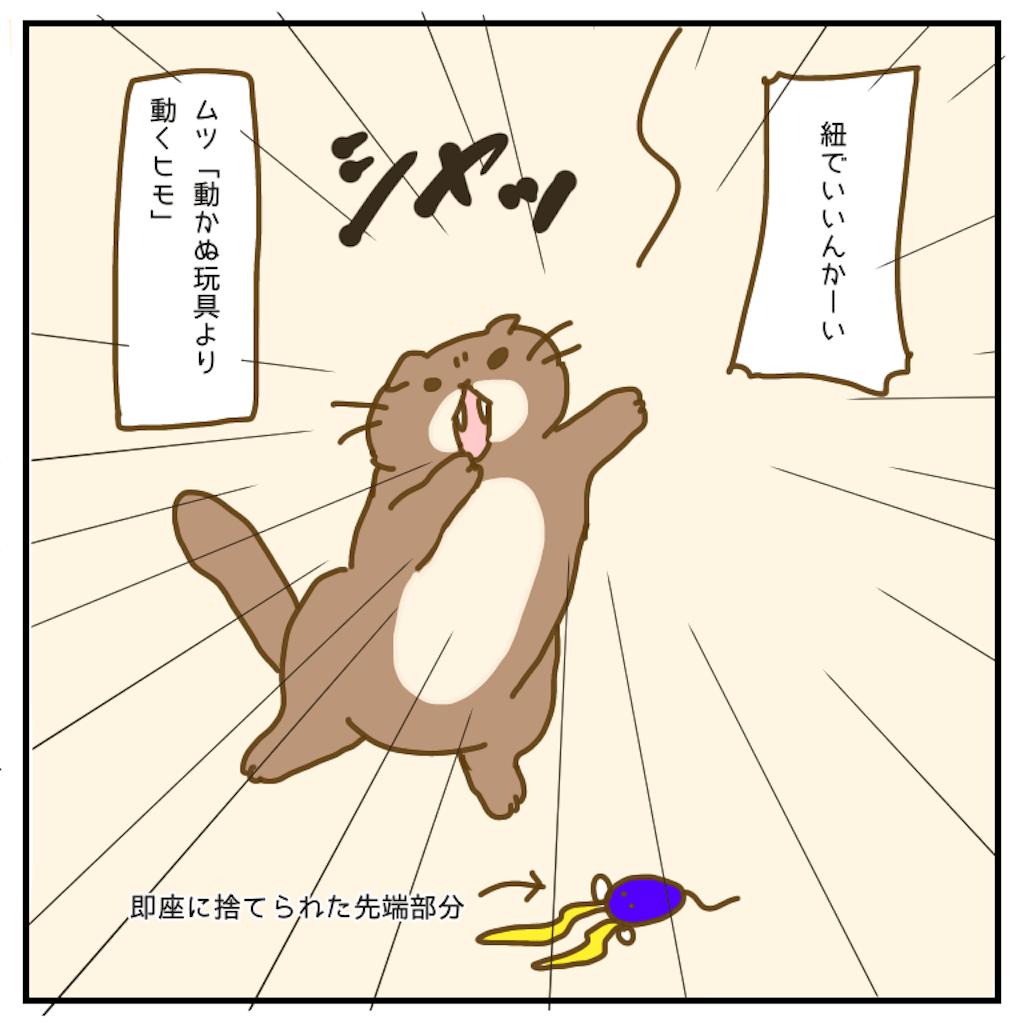 f:id:chiisakiobu:20200906224629p:image