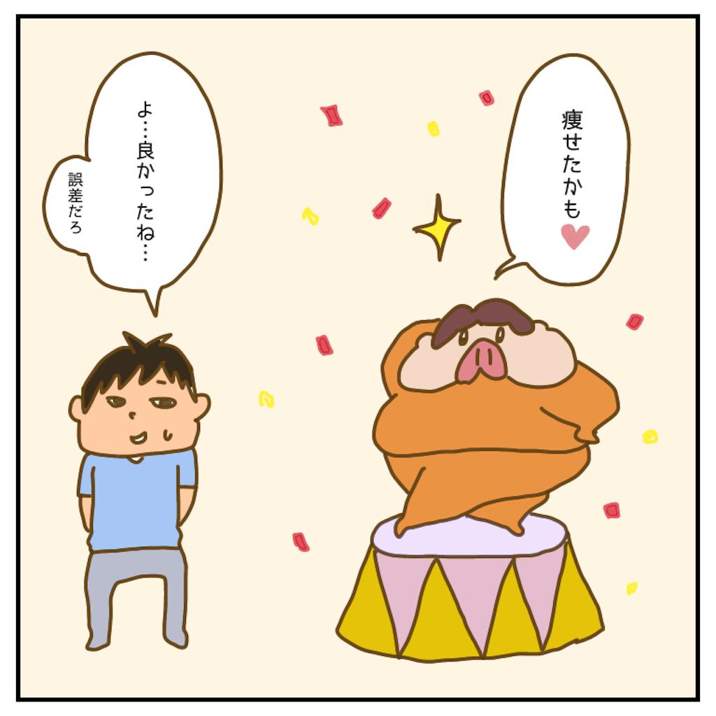 f:id:chiisakiobu:20200907211520p:image