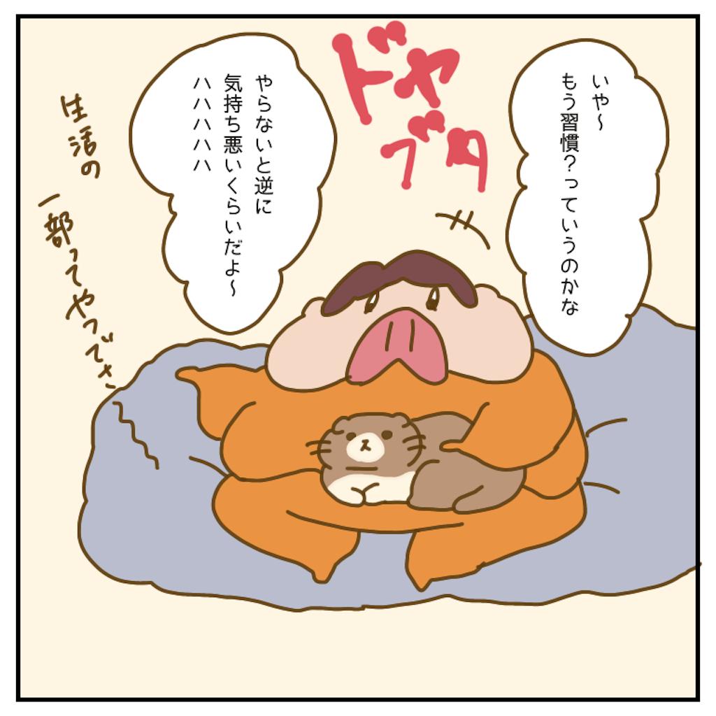 f:id:chiisakiobu:20200907211550p:image