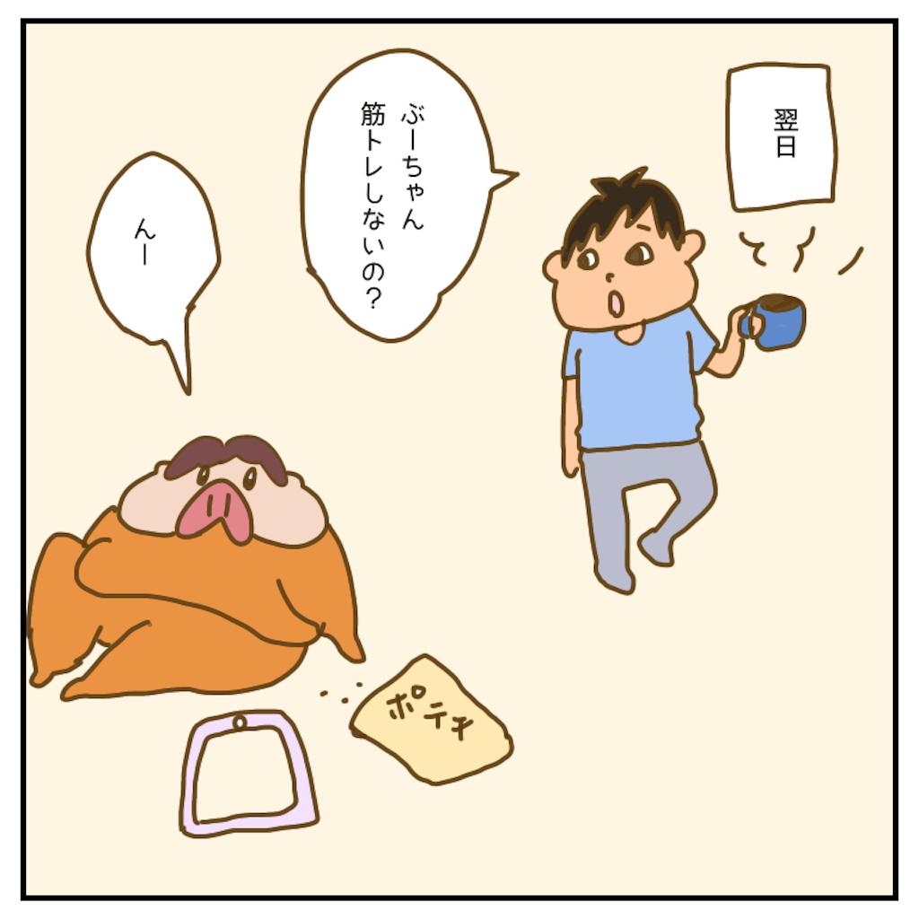 f:id:chiisakiobu:20200907211606p:image