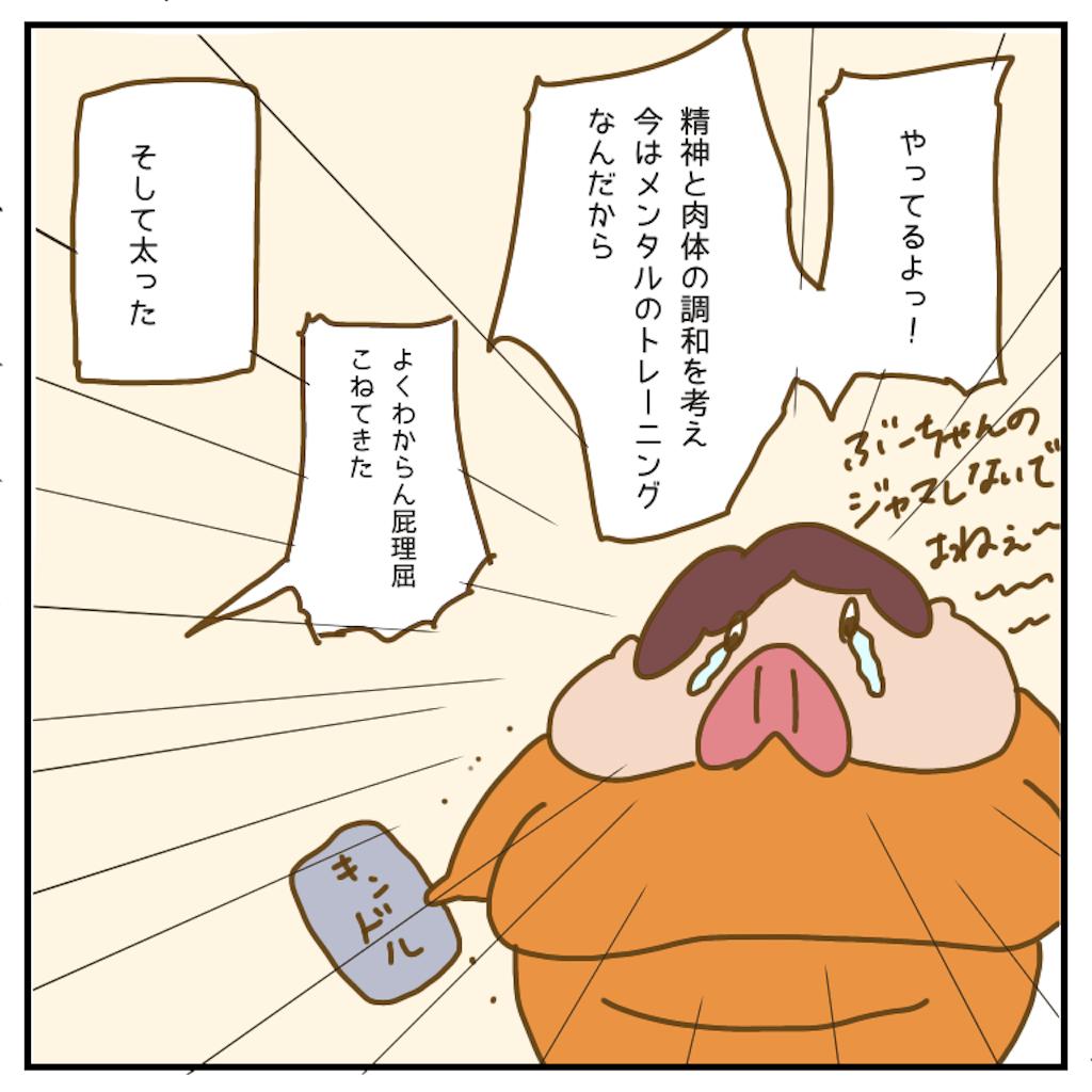 f:id:chiisakiobu:20200907211647p:image