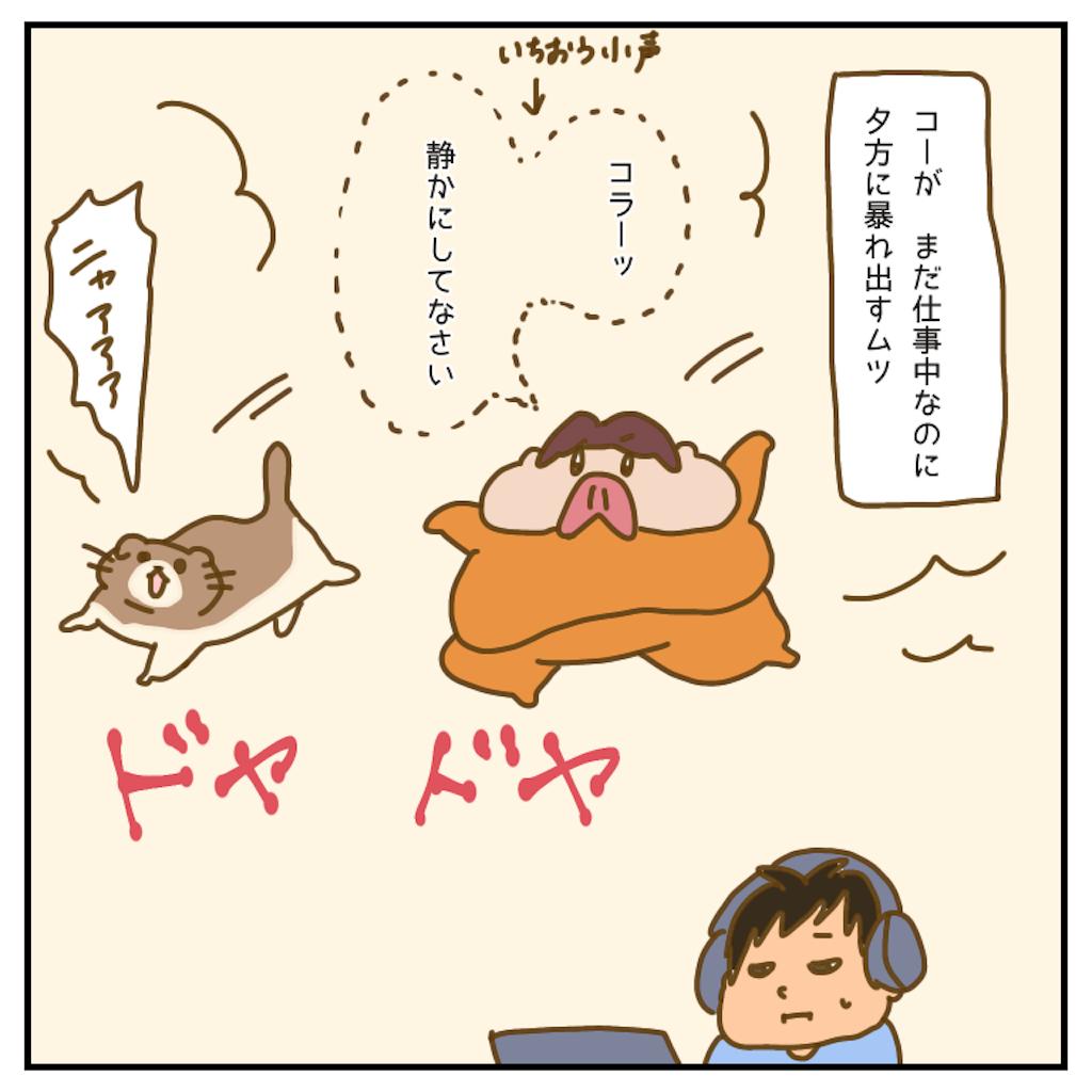 f:id:chiisakiobu:20200908220933p:image