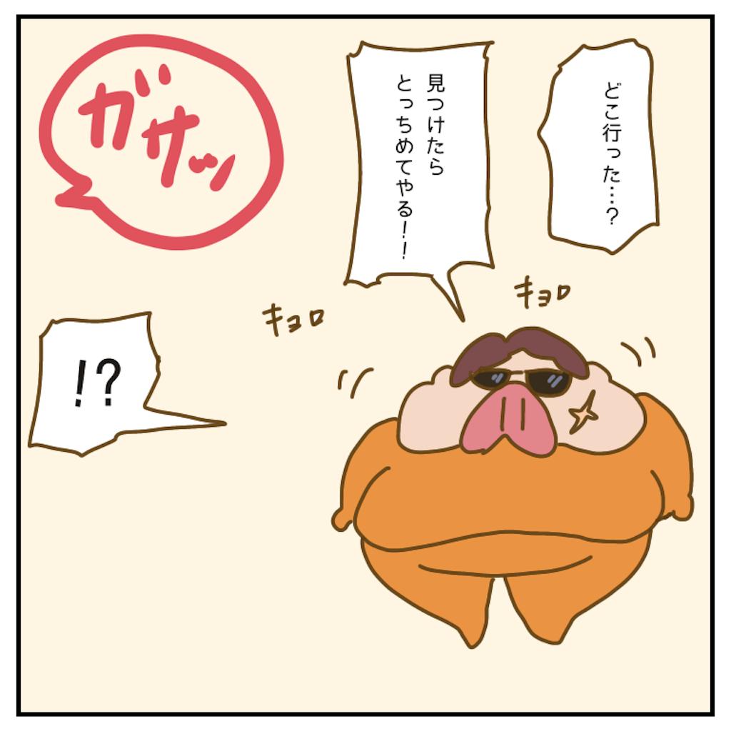 f:id:chiisakiobu:20200908220945p:image