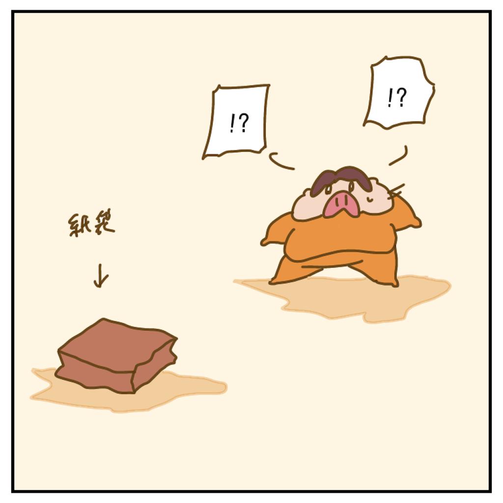 f:id:chiisakiobu:20200908220954p:image