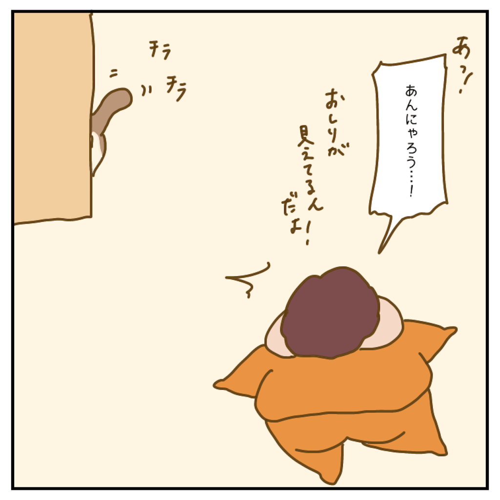 f:id:chiisakiobu:20200908221003p:image