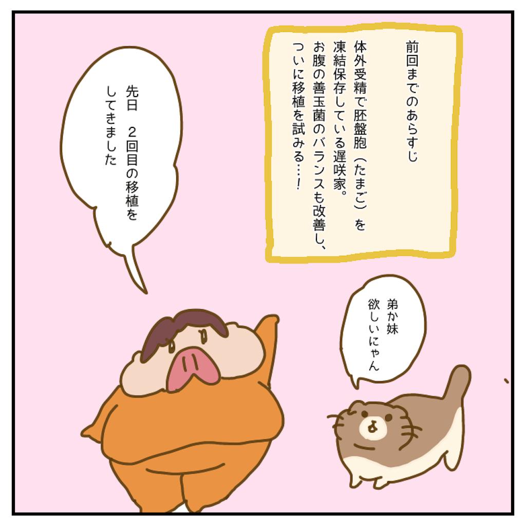 f:id:chiisakiobu:20200909225701p:image