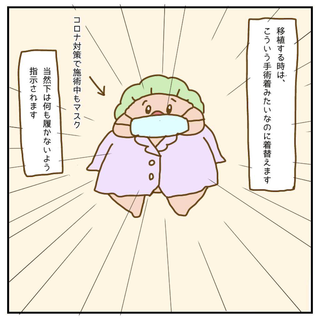 f:id:chiisakiobu:20200909225710p:image