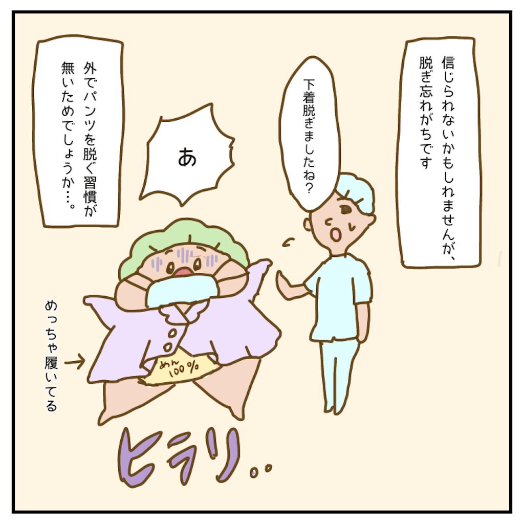 f:id:chiisakiobu:20200909225717p:image
