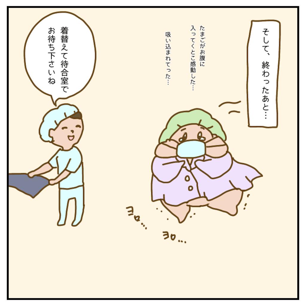 f:id:chiisakiobu:20200909225727p:image