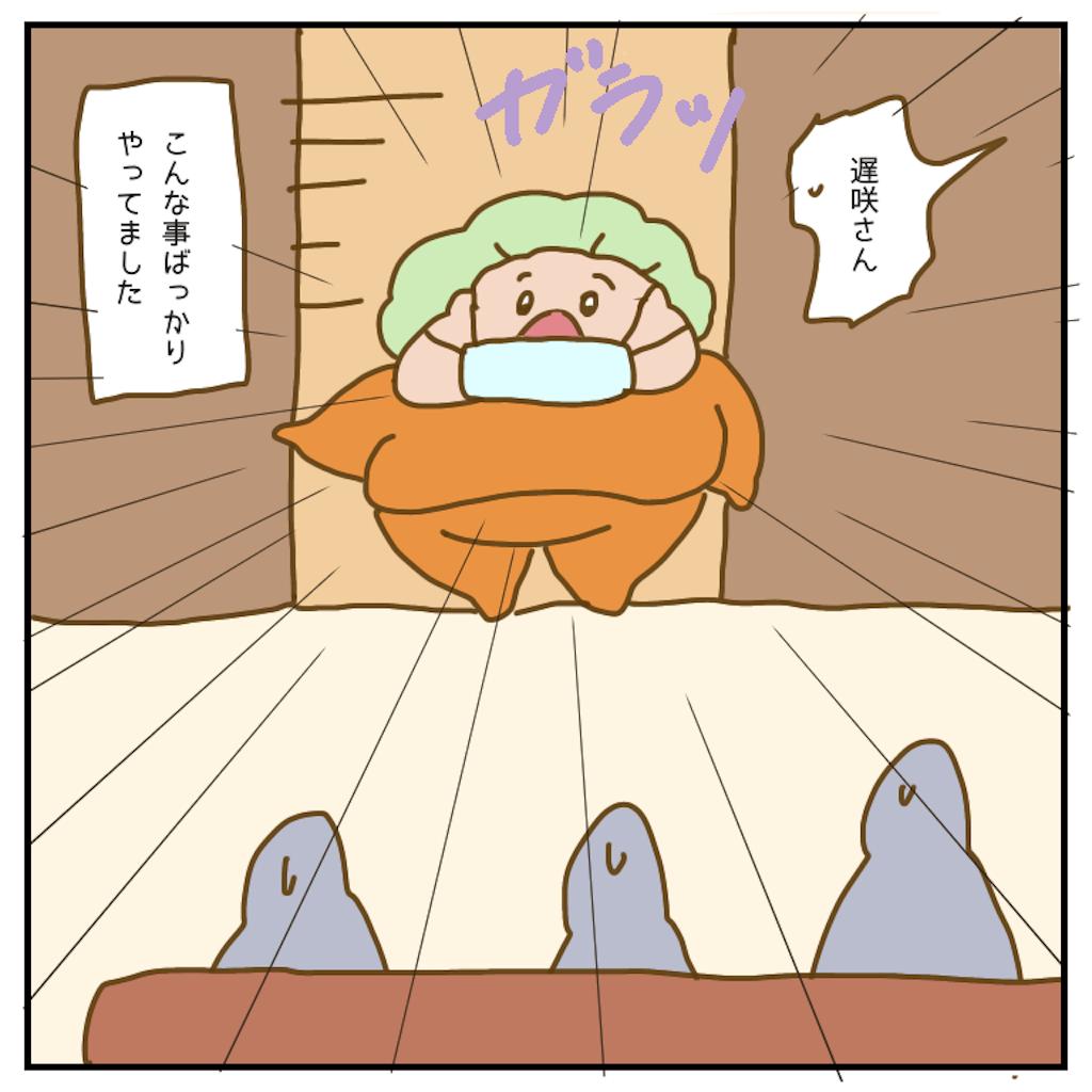 f:id:chiisakiobu:20200909225735p:image