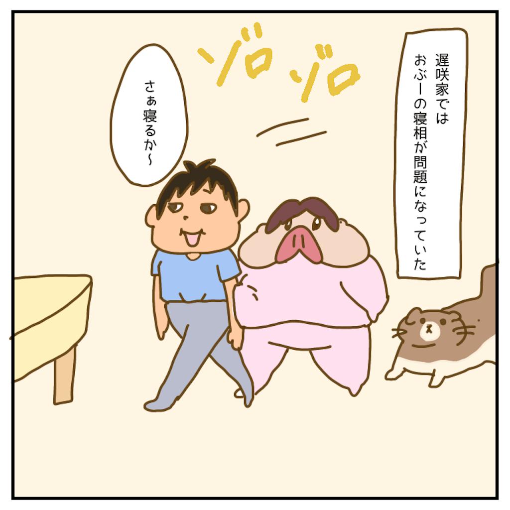 f:id:chiisakiobu:20200911224824p:image