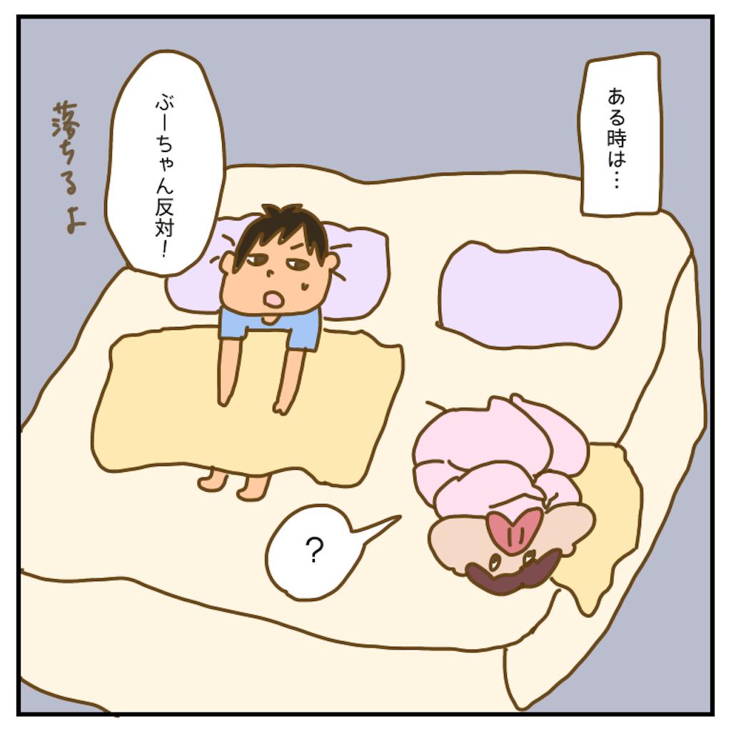 f:id:chiisakiobu:20200911224835p:image