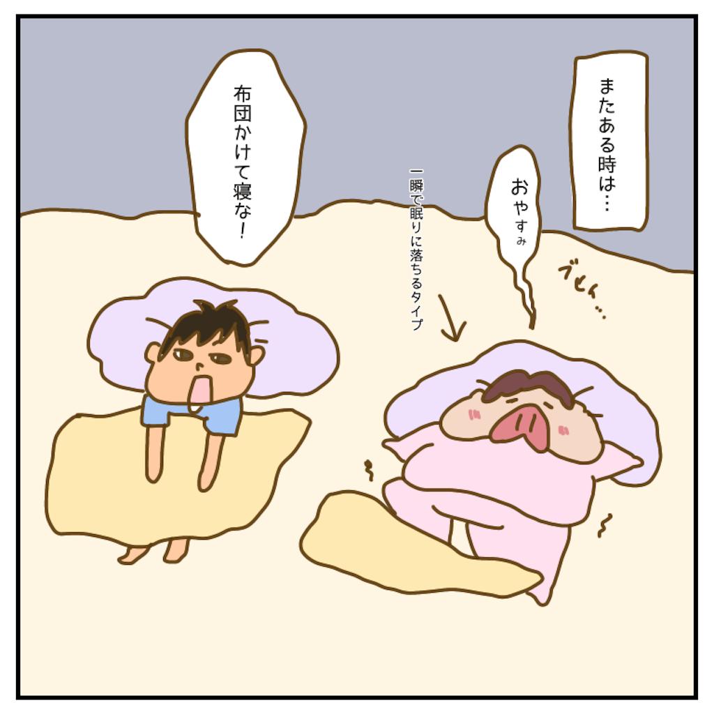 f:id:chiisakiobu:20200911224847p:image