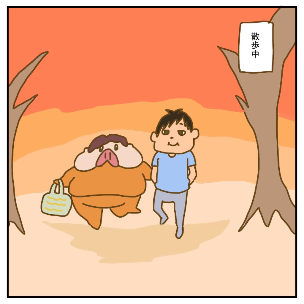 f:id:chiisakiobu:20200912231121p:image