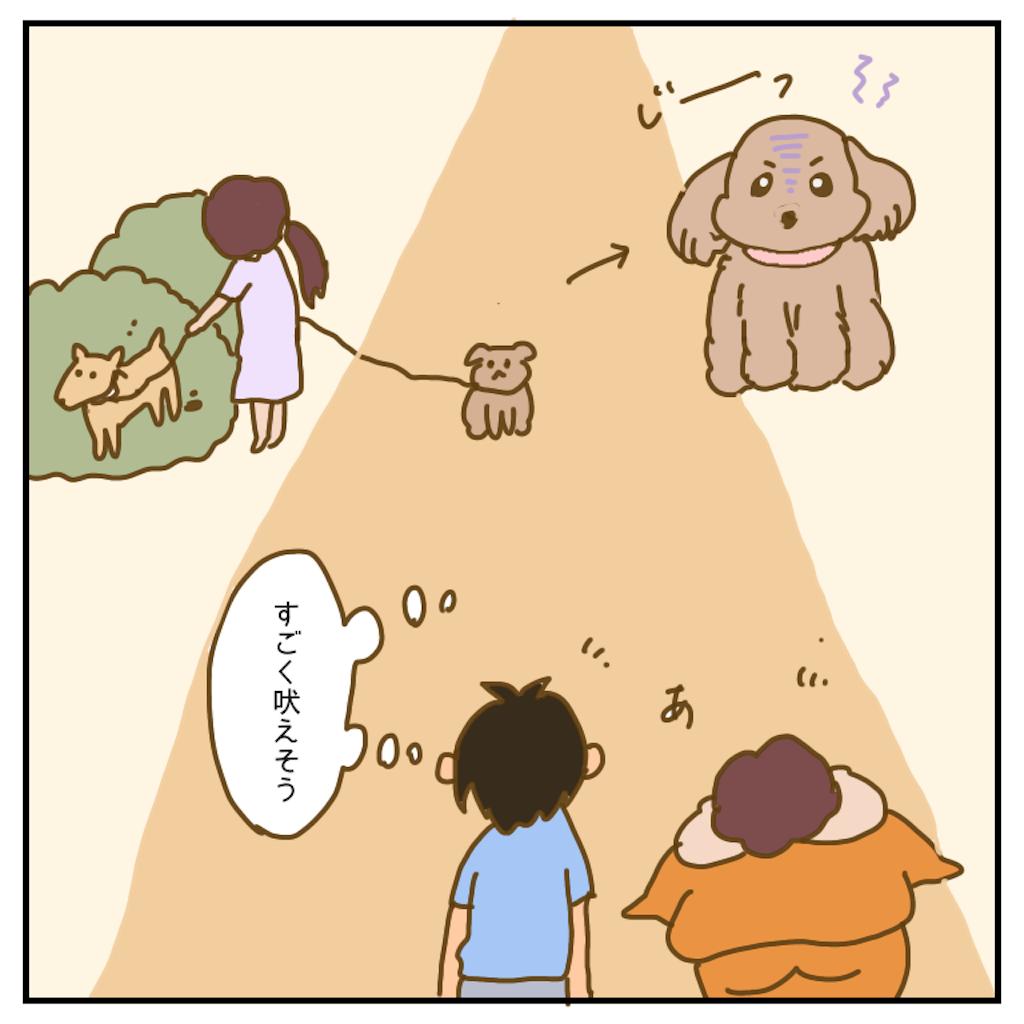 f:id:chiisakiobu:20200912231129p:image