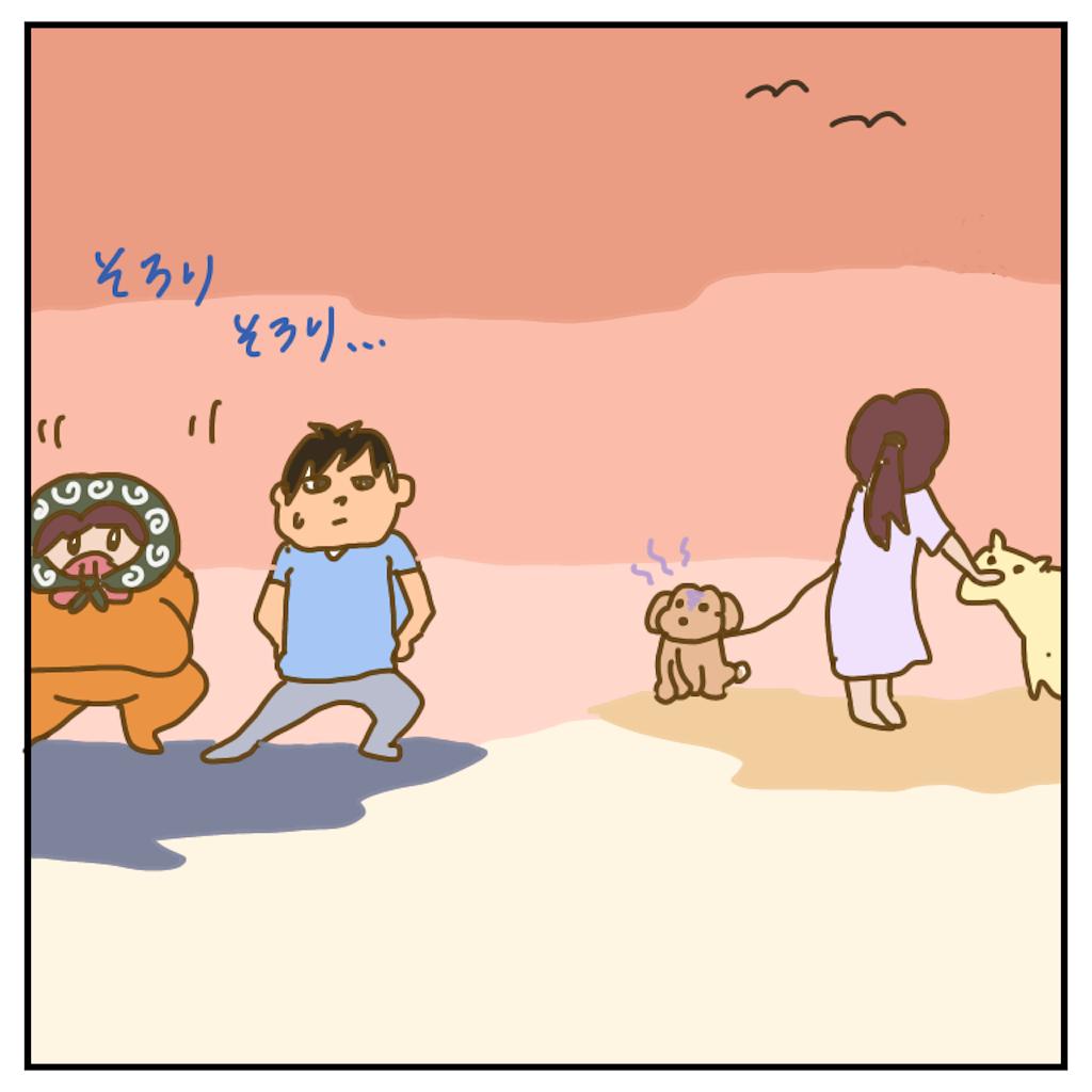 f:id:chiisakiobu:20200912231139p:image
