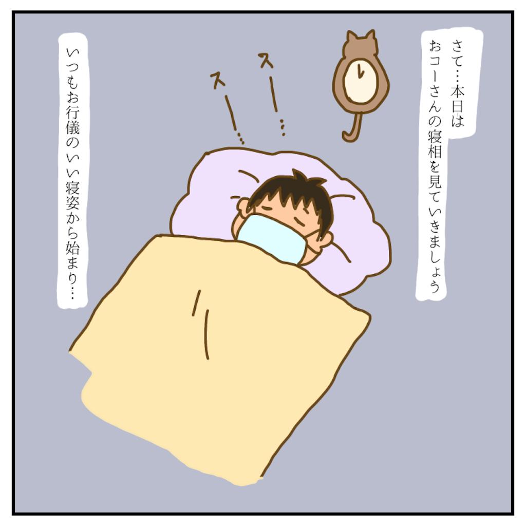 f:id:chiisakiobu:20200913191808p:image