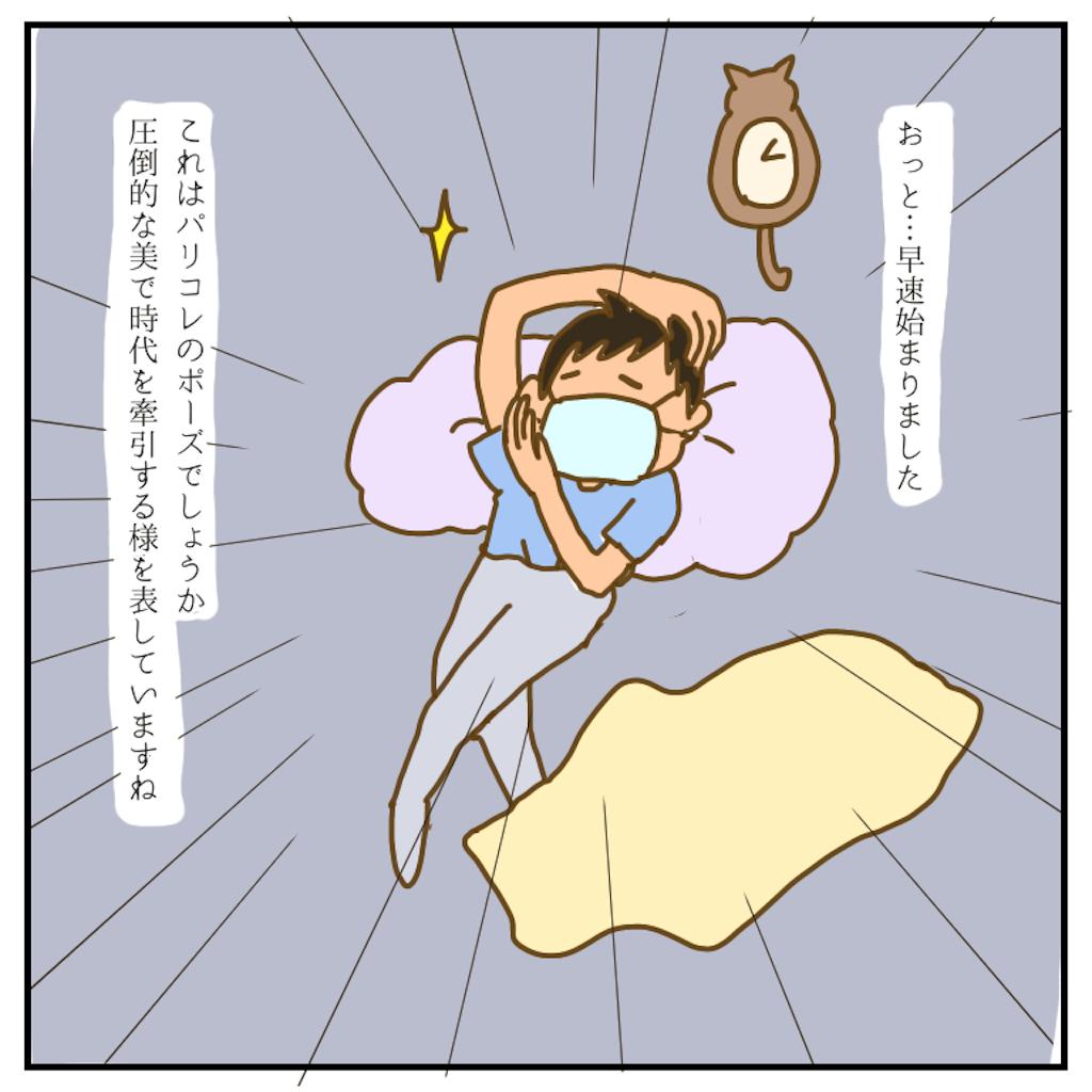 f:id:chiisakiobu:20200913191818p:image