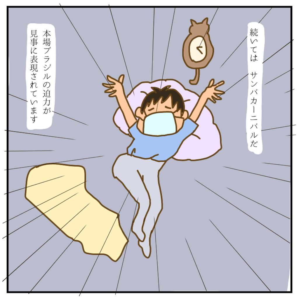 f:id:chiisakiobu:20200913191826p:image