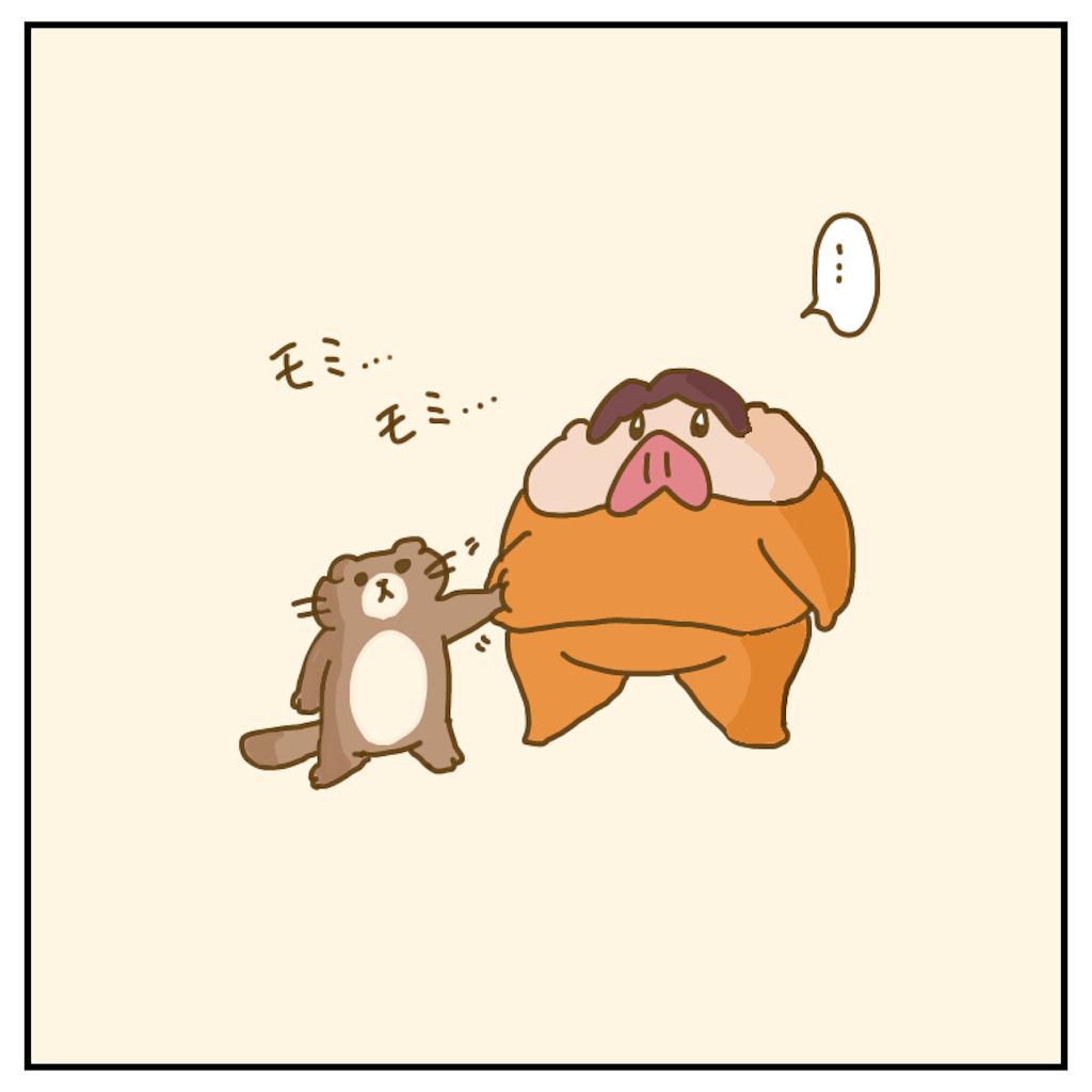 f:id:chiisakiobu:20200914201131p:image