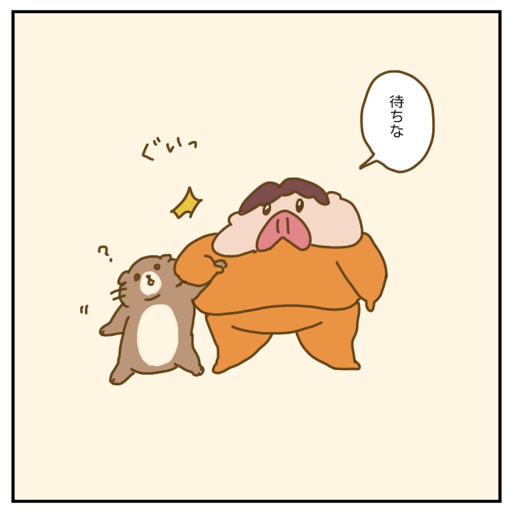 f:id:chiisakiobu:20200914201141p:image