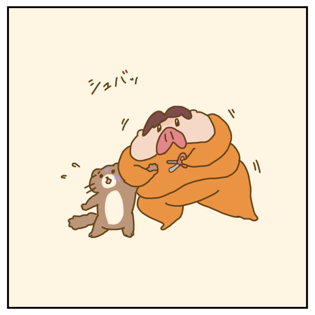 f:id:chiisakiobu:20200914201147p:image