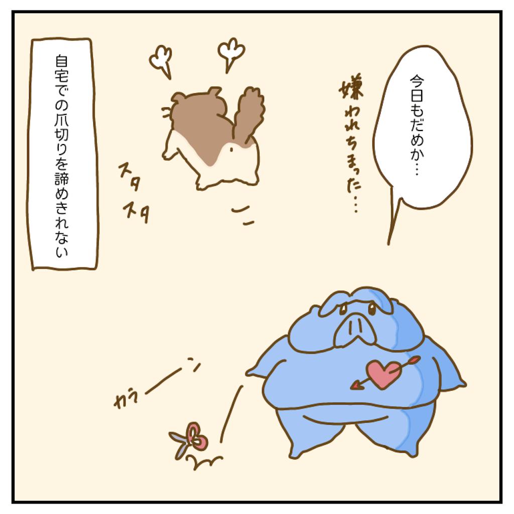 f:id:chiisakiobu:20200914201155p:image