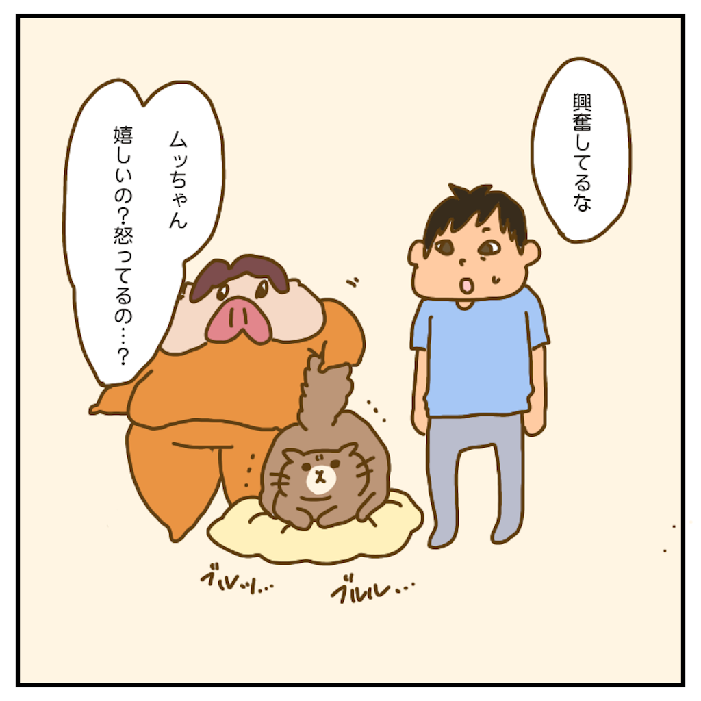 f:id:chiisakiobu:20200915221337p:image