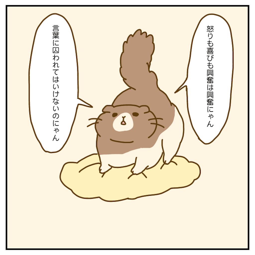 f:id:chiisakiobu:20200915221347p:image